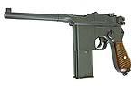 Zdjęcie: Mauser M1932 Cannon (drewno + metal) - HFC